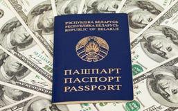 Belarussischer Paß Lizenzfreies Stockbild