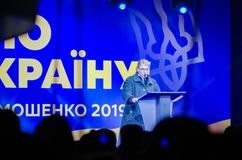 Belaya Tserkov, Ukraine, February 08, 2019: The performance of the candidate in presidents of Ukraine Yulia Tymoshenko royalty free stock photography
