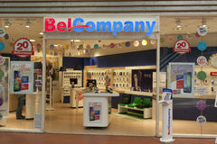 Belcompany store fot mobile phones in The Hague Royalty Free Stock Photo