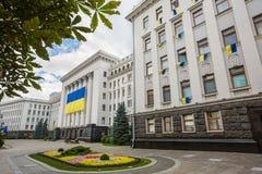 Beleid van de President van de Oekraïne stock foto's