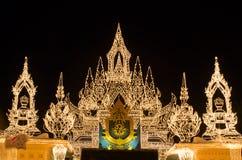 Beleuchten Sie auf der Tür am Palast wenn König von Thailand-Geburtstag Lizenzfreie Stockfotos