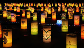 Beleuchtung Lizenzfreie Stockfotografie