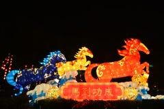 Beleuchtungspferd während des Chinesischen Neujahrsfests Stockbilder