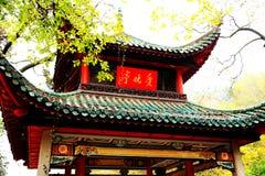 A beleza da montanha de Yuelu na cidade de Changsha fotografia de stock