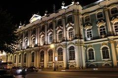 Beleza do Thebaids do norte de Rússia imagens de stock royalty free