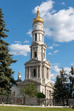 Belfry of the Assumption Cathedral in Kharkiv, Ukraine Stock Photo