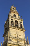 Belfry of the cathedral-mosque of Cordoba Stock Images