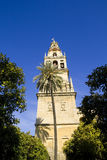 Belfry of the mosque of Cordoba - Spain Stock Image