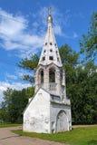 Belfry of Presentation of the Virgin Mary Church in Bezhetsk Royalty Free Stock Photo
