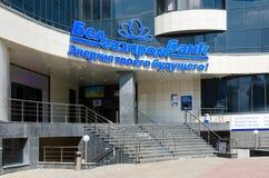 Belgazprombank in van commerciële het Plein centrumpushkin, Wit-Rusland stock fotografie