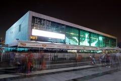 BELGIEN paviljong, Expo Shanghai 2010 Arkivbild