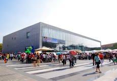 Belgium-EU Pavilion in Expo2010 Shanghai China Stock Images