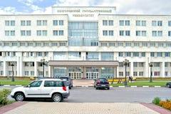 Belgorod. Belgorod State University Stock Photos