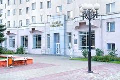 Belgorod. Children`s Library Stock Images
