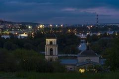 Belgorod city Stock Photos