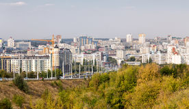 Belgorod. Cityscape. Russia Royalty Free Stock Photography