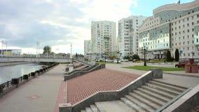 Belgorod Gebäude der Universität stock video