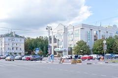 Belgorod. Grazhdanskiy boulevard Stock Photos