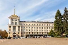 Belgorod-Hotel-Komplex Russland Lizenzfreie Stockfotos