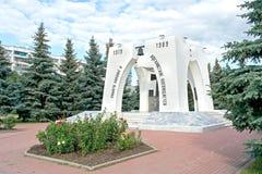 Belgorod. Memorial complex lost in Afghanistan Stock Photo
