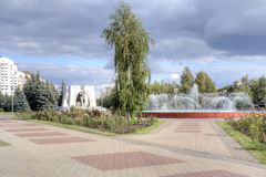 Belgorod. The memorial complex on the Museum Square Royalty Free Stock Image