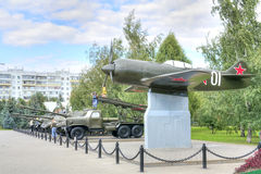 Belgorod. Military weaponry in the open air near a diorama the K Royalty Free Stock Images