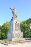 Belgorod. Monument to the Vladimir Sviatoslavich the Great Stock Images