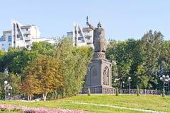 Belgorod. Monument to the Vladimir Sviatoslavich the Great Stock Image