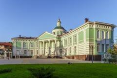 Belgorod ortodoxmetropolia Arkivbilder