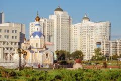 Belgorod, Rússia Foto de Stock