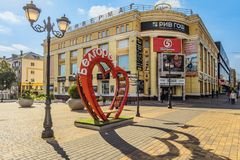 Belgorod, Russia.  Department Store ` Lighthouse `. Belgorod, Russia - September 29, 2017: Department Store ` Lighthouse `. Pedestrian street in the old Stock Images