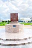 Belgorod. Sculpture Granite science Royalty Free Stock Images