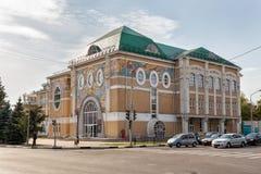 Belgorod stanu muzeum sztuki Zdjęcia Stock