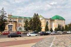 Belgorod stanu muzeum sztuki Zdjęcia Royalty Free