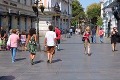 Belgrad Stockfotos