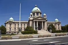 Belgrade Royalty Free Stock Photo