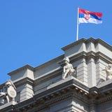 Belgrade photographie stock libre de droits