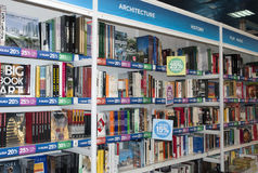 Belgrade Book Fair-4 Stock Photos