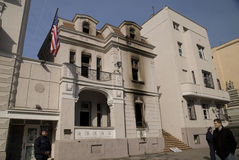 belgrade embassy usa Στοκ Εικόνες