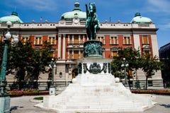 Belgrade fontanna w centrum miasta scenie zdjęcia stock
