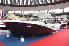 Belgrade nautical fair Royalty Free Stock Photos