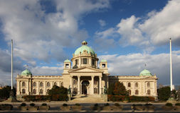 Belgrade parliament Royalty Free Stock Images