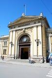 The Belgrade railway station Royalty Free Stock Photos
