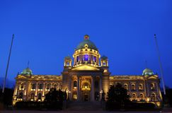 Belgrade, Serbia Royalty Free Stock Image