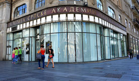 BELGRADE, SERBIA - AUGUST 15, 2016: Galery of the Serbian Academy of Sciences and Art. In Knez Mihailova street stock photo