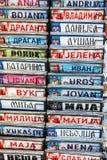 Belgrade, Serbia - 19 July, 2016: Fridge magnet souvenirs representing Serbian national culture and costumes. Sold on Mihailove Kez street of Belgrade stock photo