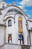 Serbian Orthodox Church Museum in center of Belgrade. Belgrade, Serbia - 19 July, 2016: Serbian Orthodox Church Museum in the center of the city, an impressive royalty free stock photos