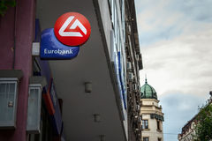 BELGRADE, SERBIA - MAY 25, 2017: Eurobank EFG Serbia`s main office in the center of Belgrade. Eurobank is Greece`s 3rd bank. Picture of the logo of EFG Eurobank Stock Image