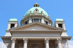 Parliament of Serbia Stock Photo