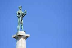 Belgrade, Serbie Image libre de droits